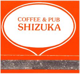 COFFEE & PUB SHIZUKA
