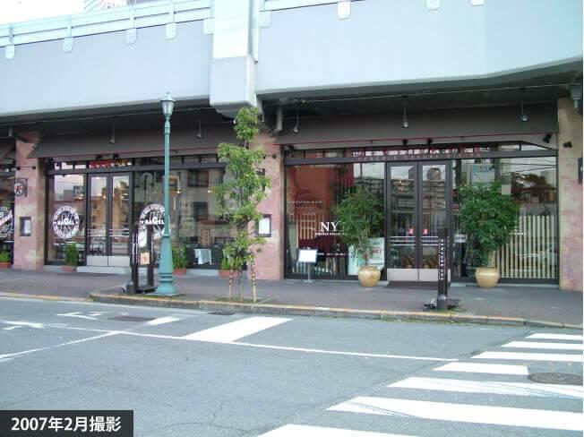 COFFEE & PUB SHIZUKA外観